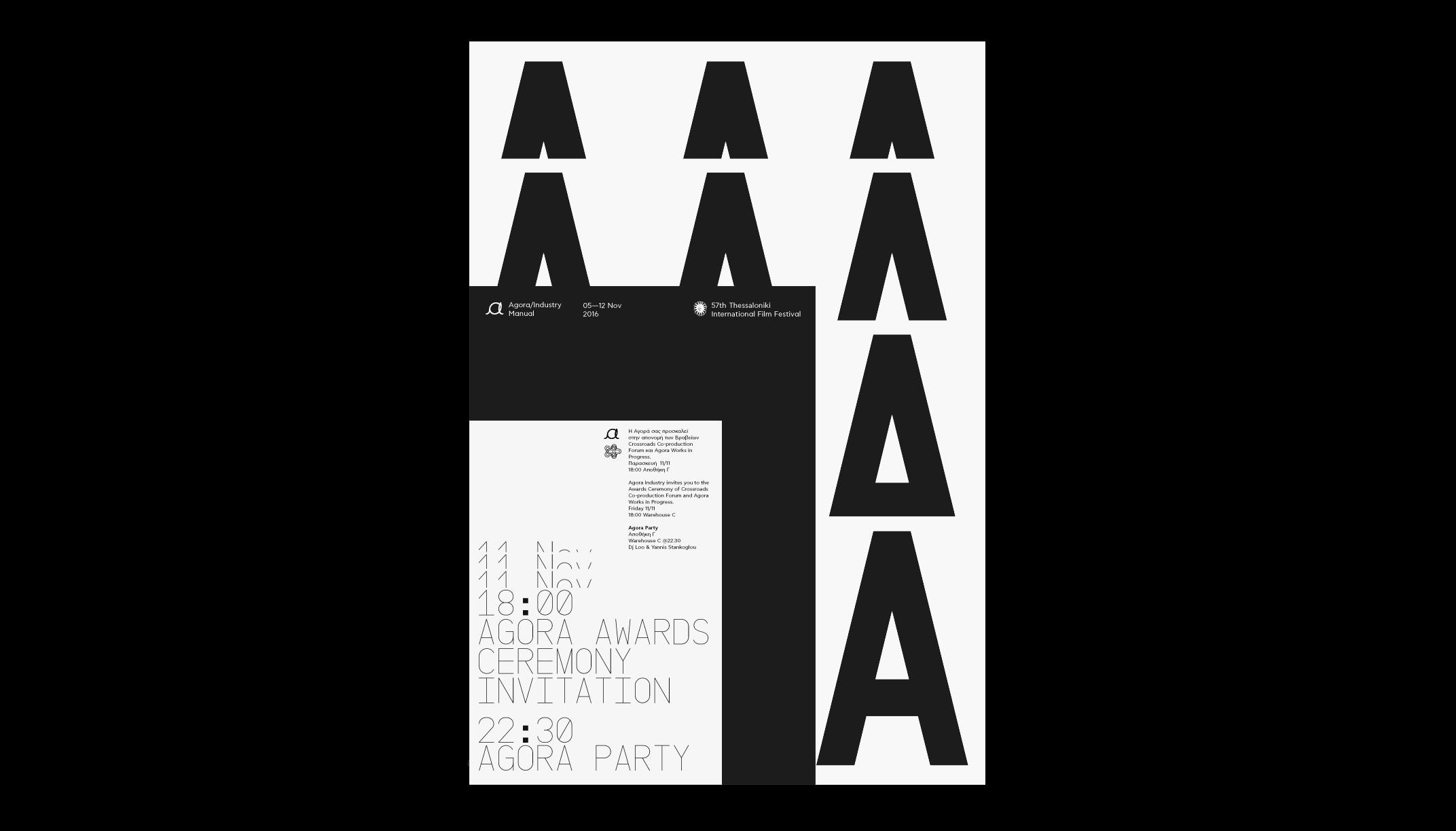 New_Studio_Tiff_Festival_Design_Film_2